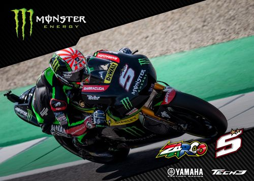 Wallpaper - Johann ZARCO - 2017